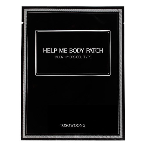 Help Me Body Patch (10 sheets)