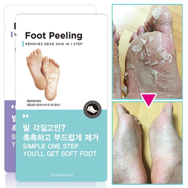 Addictive Foot Peeling